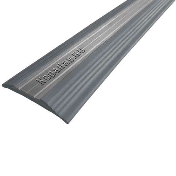 Противоскользящая анодированная алюминиевая полоса NoSlipper 2,7 м серый