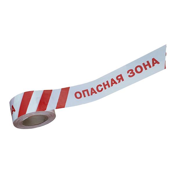 Сигнальная лента из ПЭ «Опасная зона» 75мм х 250м, бело-красный, 5 шт