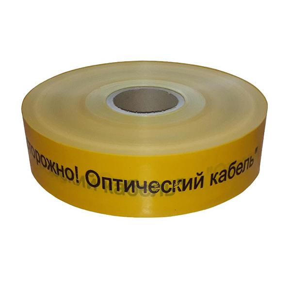 Сигнальная лента ЛСО «Осторожно оптический кабель!» 70мм х 500м, 100 мкм