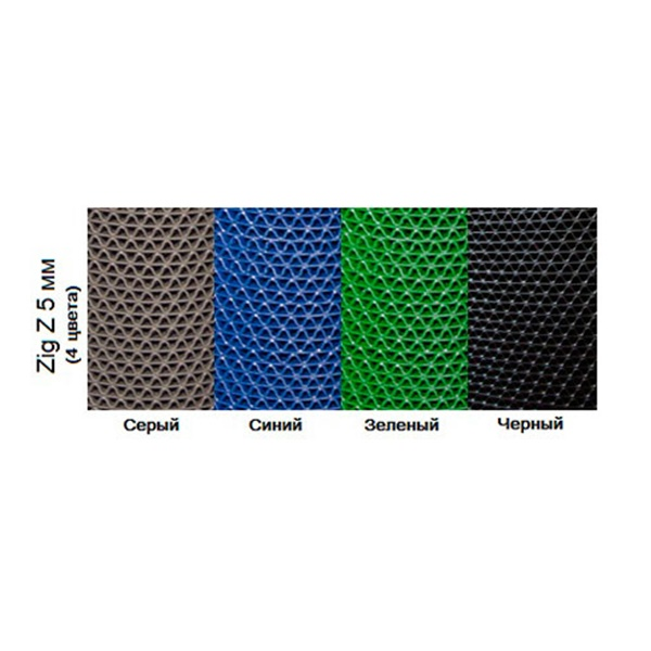Рулонное покрытие Зигзаг 15000х1200х5 мм зеленый