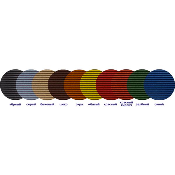 Рулонное резиновое покрытие 4мм, 1.5 м, рубчик, цветной