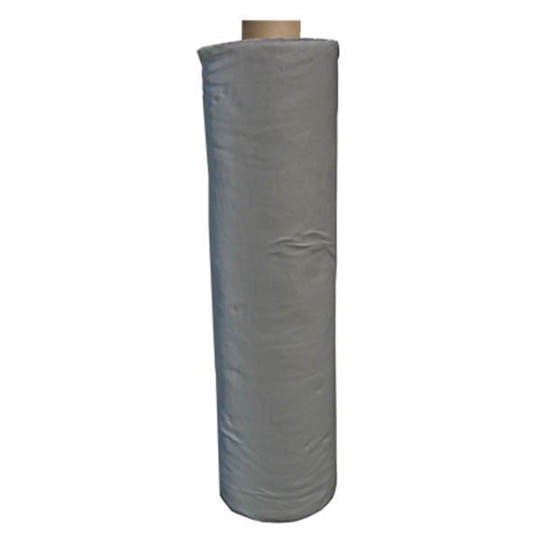 Полотногеотекстильное 150 г/м2, 50 м