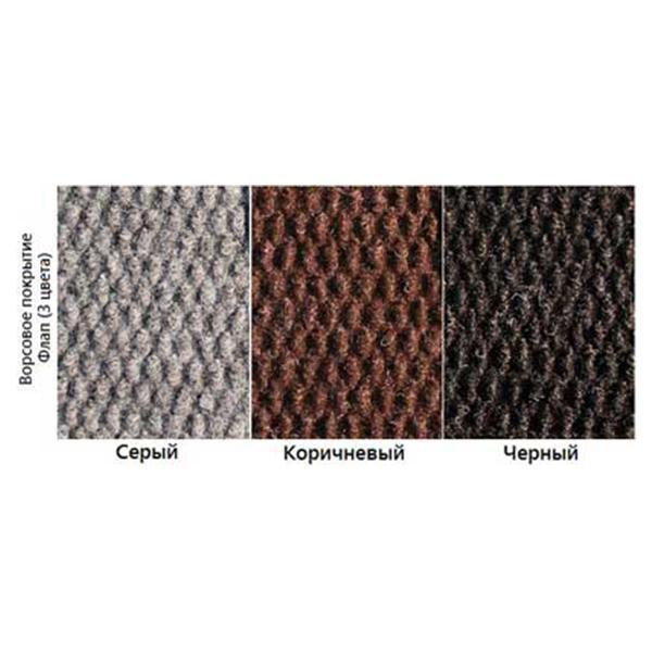 Грязезащитный ворсовый коврик Флап 800х1200 мм коричневый