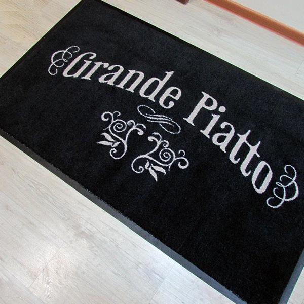 Грязезащитный ворсовый коврик Экслибрис с логотипом