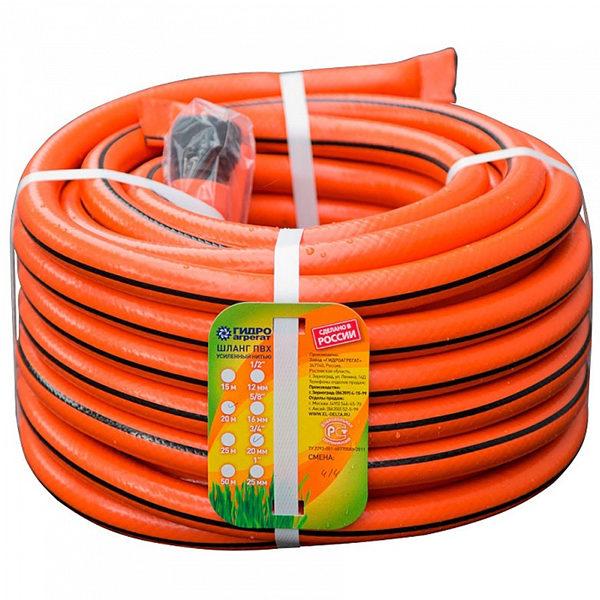 Шланг поливочный Х1 20 мм, 20 м, ПВХ, оранжевый