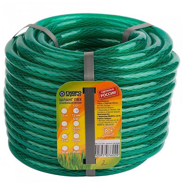 Шланг поливочный Х1 20 мм, 25 м, ПВХ, зеленый (эконом)