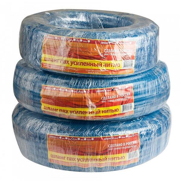 Шланг поливочный Х1 16 мм, 50 м, ПВХ, синий