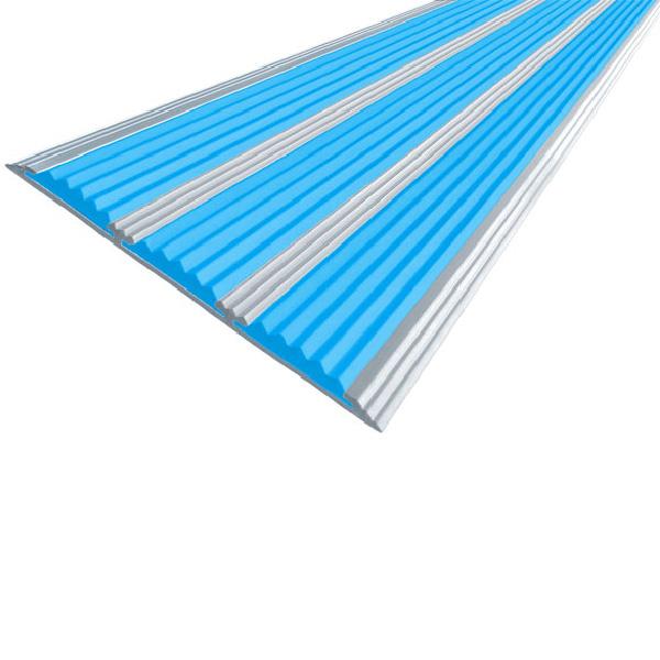 Противоскользящая алюминиевая самоклеющаяся полоса с тремя вставками 100 мм/5,6 мм 3,0 м голубой