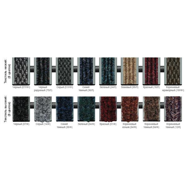 Придверная грязезащитная решетка Сити Платинум + Текстиль