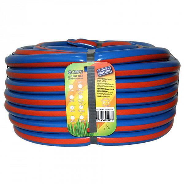 Шланг поливочный Х1 12 мм, 25 м, ПВХ, сине-оранжевый