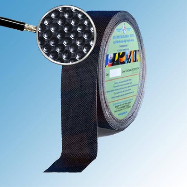 Противоскользящая тактильная черная лента Antislip Systems 10 м, 50 мм