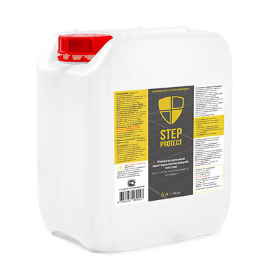 Жидкость против скольжения StepProtect 5 л
